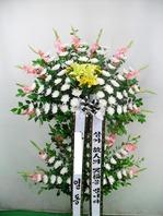 근조오브제(2단)